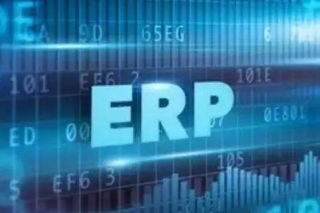 中小型企业是否应该引入ERP系统?