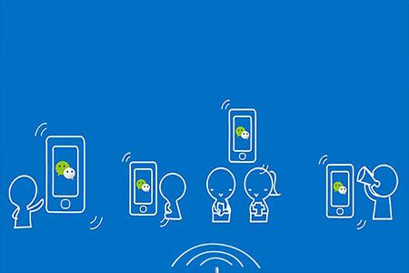 企业为什么要做微信公众号(微信公众平台)开发