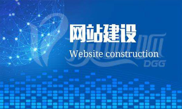 模板网站开发制作