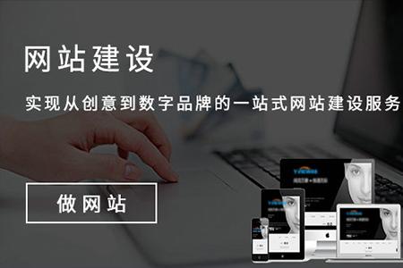 网站制作开发技术的新方向